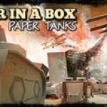 紙箱坦克戰爭