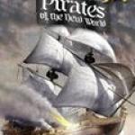 新世界海盜
