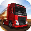 遨游中國2安卓版(卡車模擬駕駛)正式版